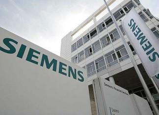 Siemens готовит свой первый смартфон