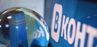 Социальная сеть Вконтакте получила революционную функцию