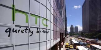 HTC скупает собственные акции