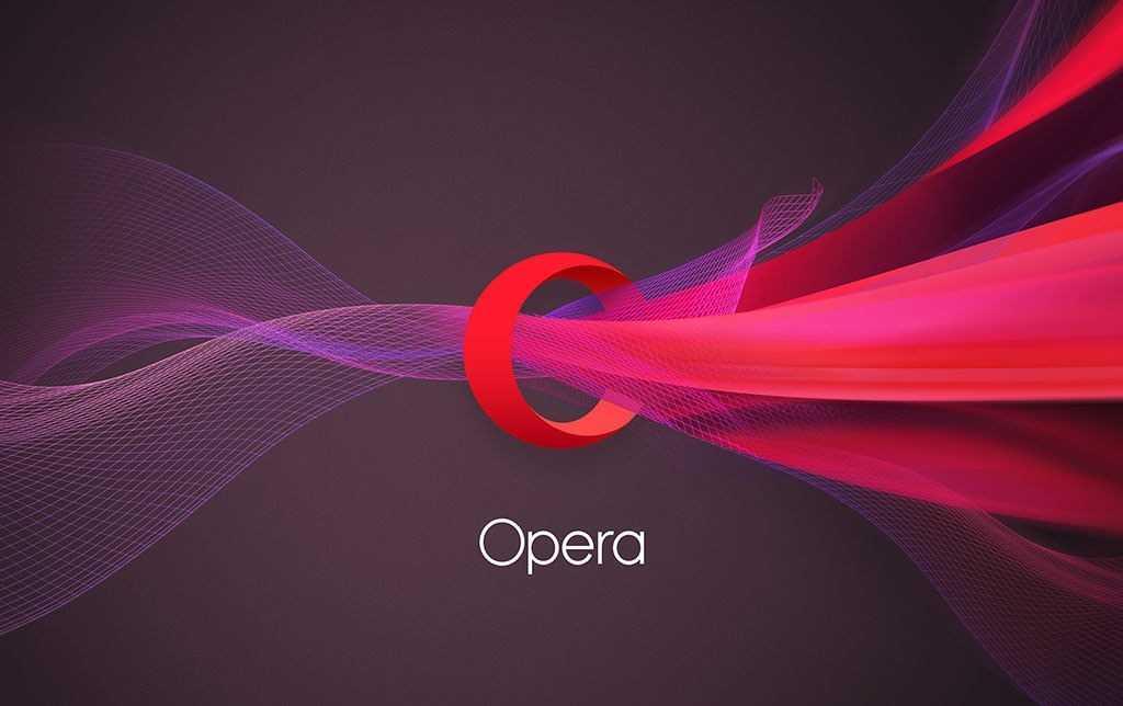 Opera Software больше нет