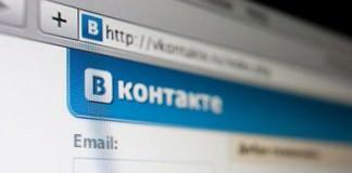 Во Вконтакте началась жесткая цензура