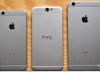 HTC: Apple скопировала внешний вид наших телефонов
