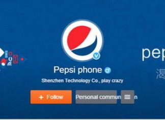 Смартфон Pepsi P1: технические характеристики