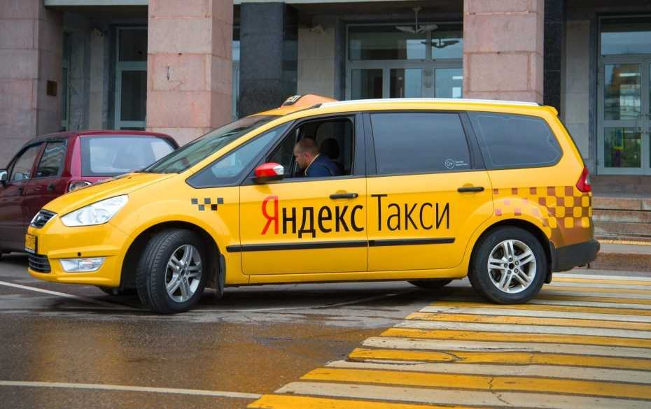 Власти столицы хотят получать откомпании «Яндекса» иUber треки поездок