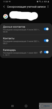 Screenshot 20210709 115811 settings
