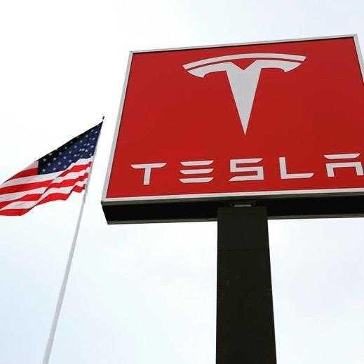 Чистый убыток Tesla в 2019 году составил 775 млн Известный производитель электр
