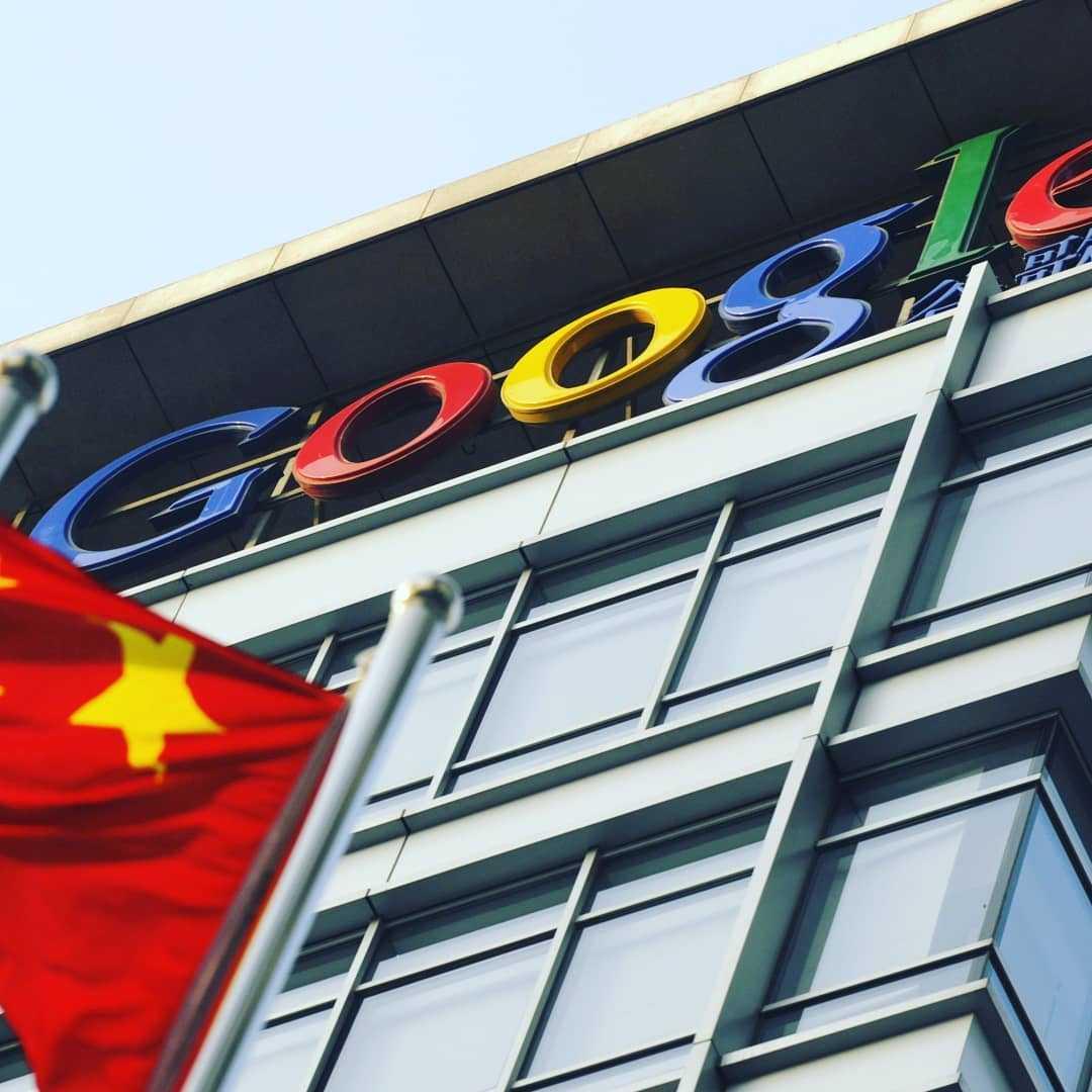 Google закрывает все офисы в Китае, Гонконге и Тайване Из-за эпидемии смертель