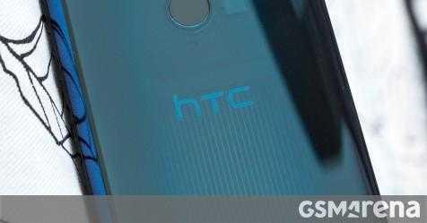 HTC публикует результаты за февраль, снизившись на 33% г / г