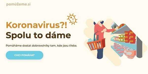 Можем ли мы помочь? Новая платформа для добровольной помощи в эпоху коронавируса