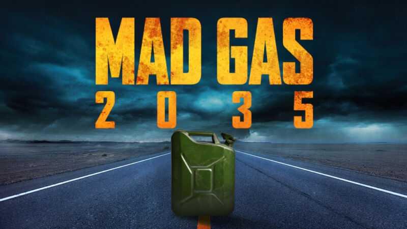 Слова Mad Gas 2035 напечатаны шрифтом Mad Max Fury Road.