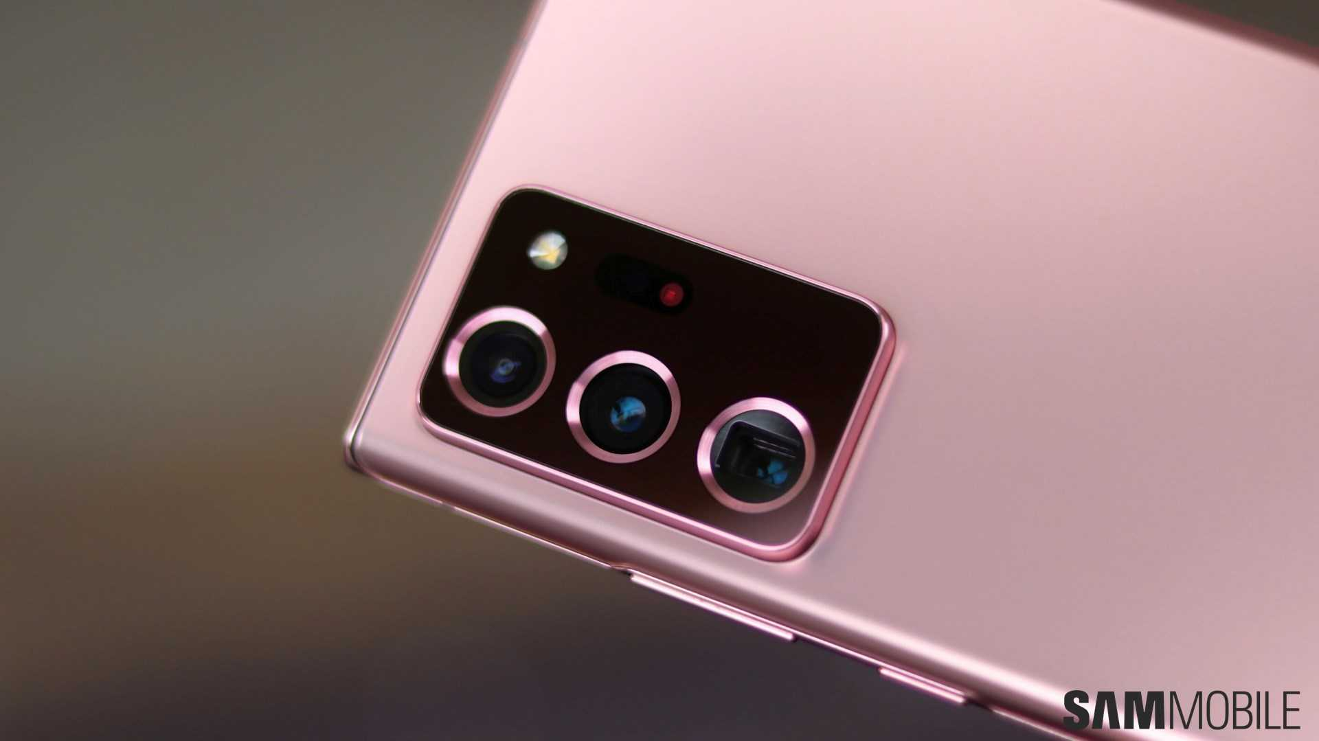 Обзор Galaxy Note 20 Ultra