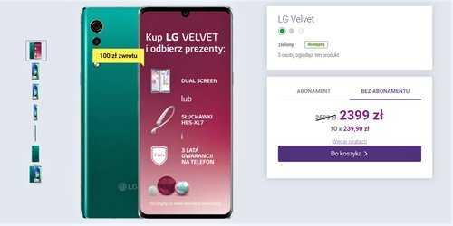 Акционная цена LG Velvet в Google Play