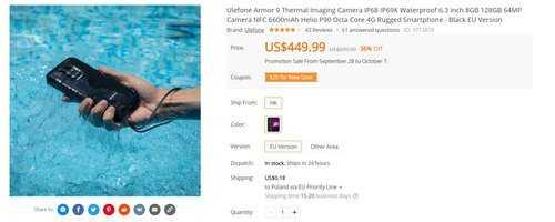 Ulefone Armor за 1700 злотых - лучший устойчивый смартфон на рынке