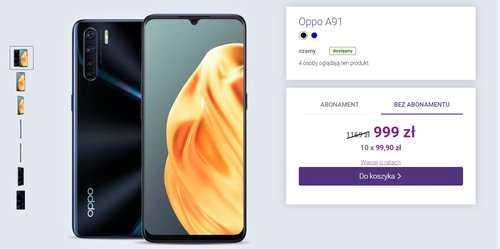 Акционная цена OPPO A91 в Google Play