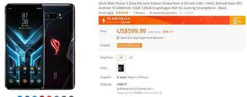 ASUS ROG Phone 3 за 2300 злотых - непревзойденный смартфон