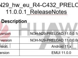 EMUI 11 на базе Android 11 выйдет очень скоро