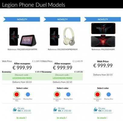 Lenovo Legion Duel теперь доступна в Европе с некоторыми ранними предложениями