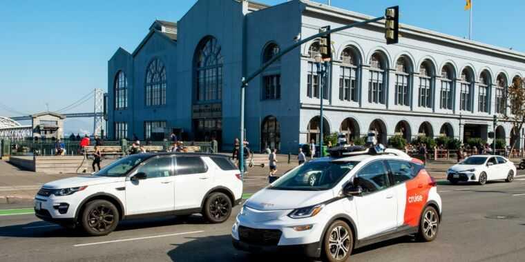 Круиз скоро отправится в Сан-Франциско без рук на руле