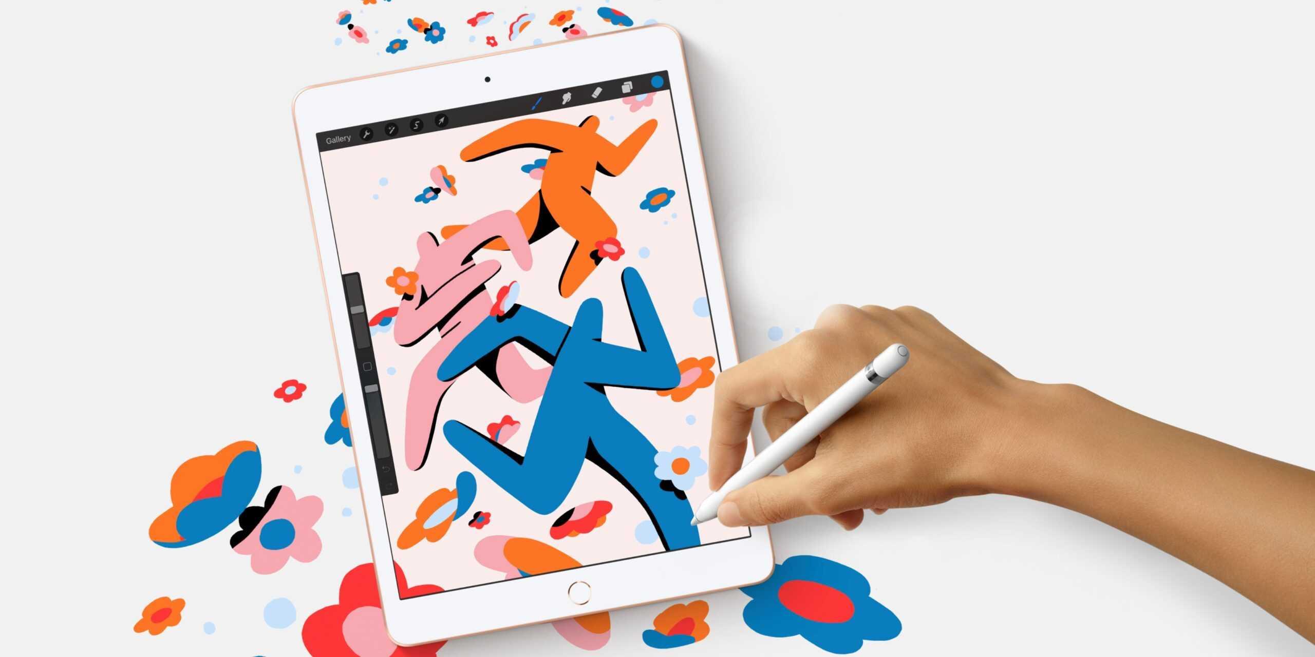 Скидка на 10 iPad