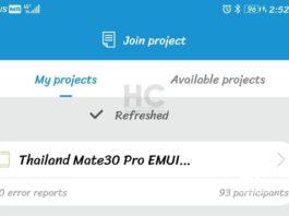 Набор бета-версии EMUI 11 начался в Восточной Азии