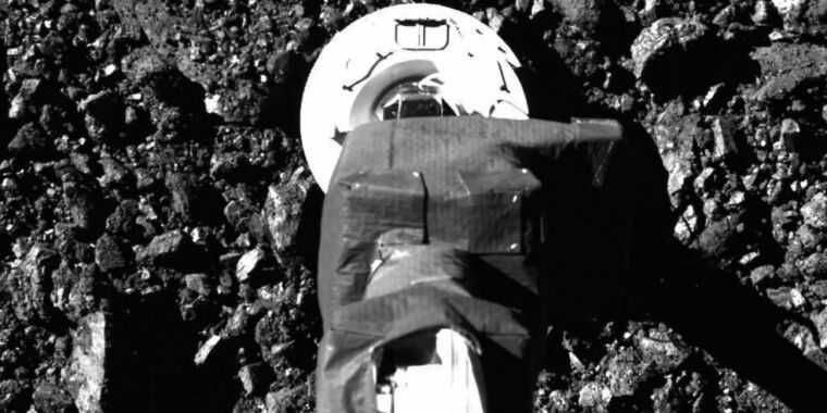 НАСА касается астероида на расстоянии 320 миллионов километров