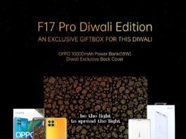 Oppo F17 Pro Diwali Edition запускается в Индии с щедрым розничным пакетом