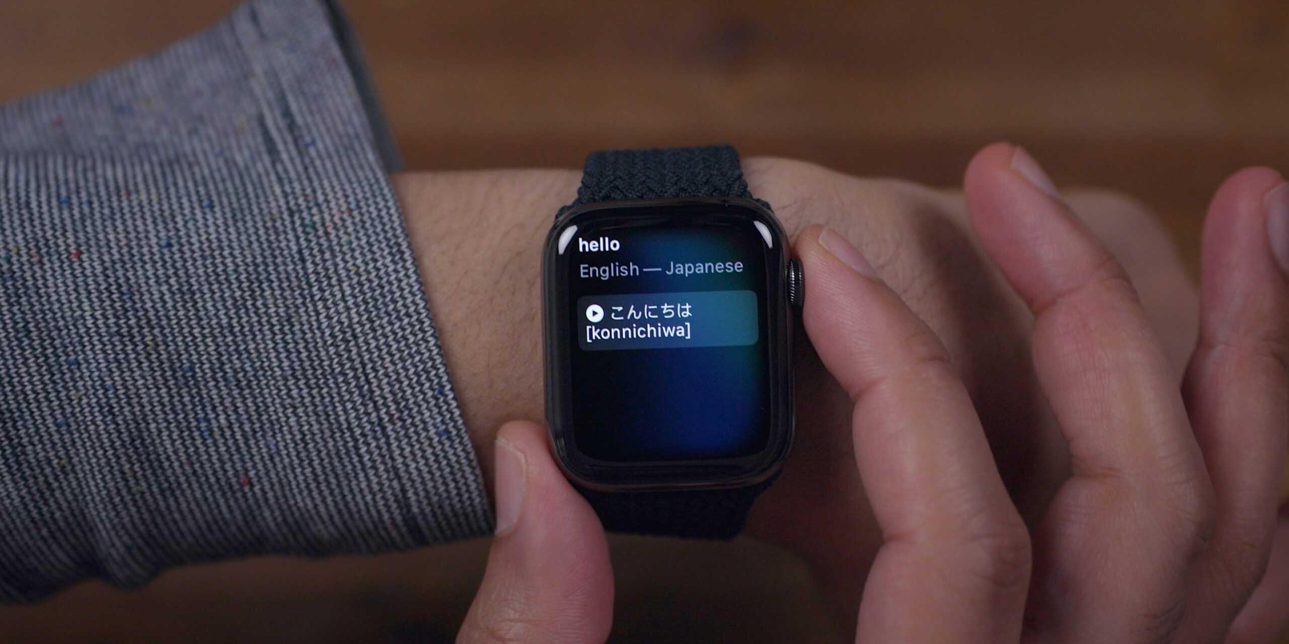 Практическое занятие: 10 основных функций watchOS 7 для Apple Watch