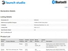 SM-A025F и SM-M02F на сайте Bluetooth SIG
