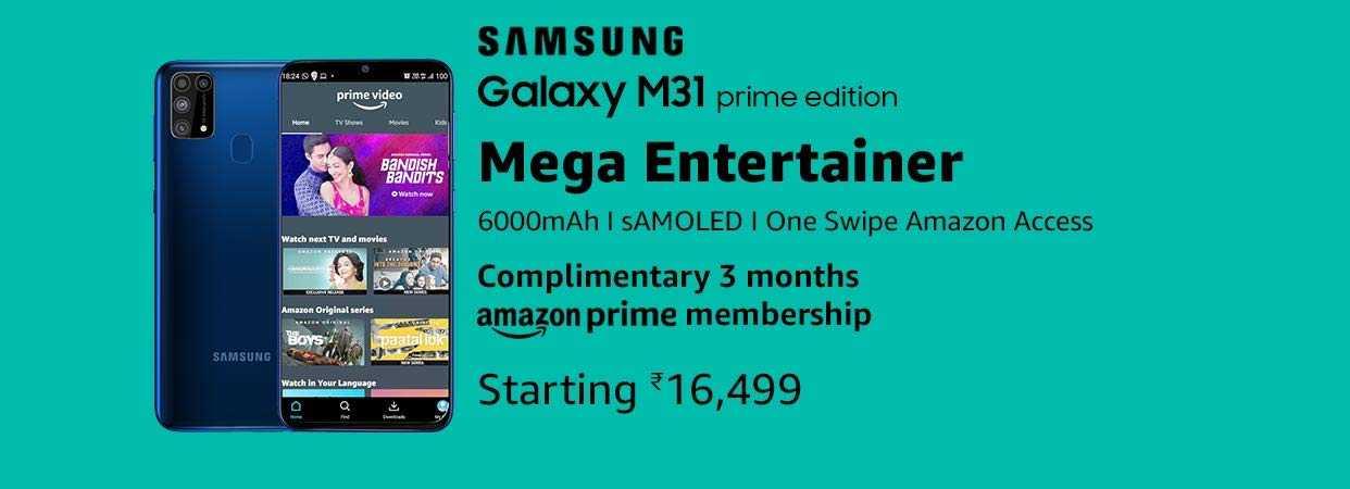 Samsung Galaxy M31 Prime Edition Индия Цена