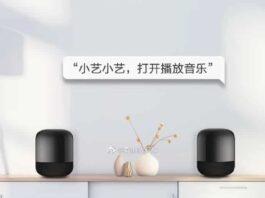Звук Huawei