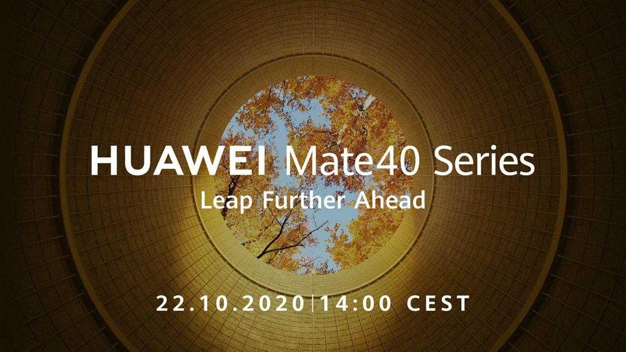 [Update: First Teaser] Huawei Mate 40 Series: визуализация и утечки (11 октября)