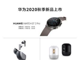 Утечка раскрывает продукты, которые будут анонсированы вместе с Huawei Mate 40 Series