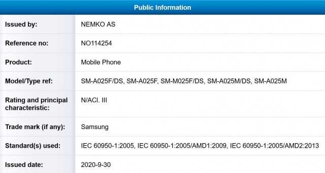 NEMKO AS, сертификация IECEE