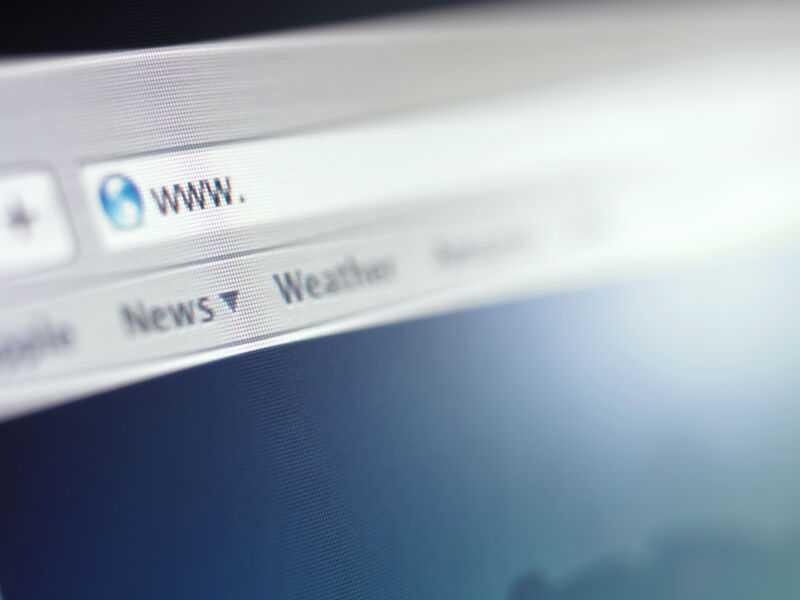 Закройте адресную строку в интернет-браузере