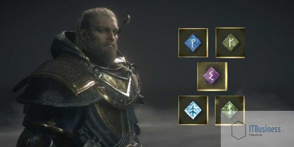 Виды рун в форме ромба в Assassin's Creed Valhalla