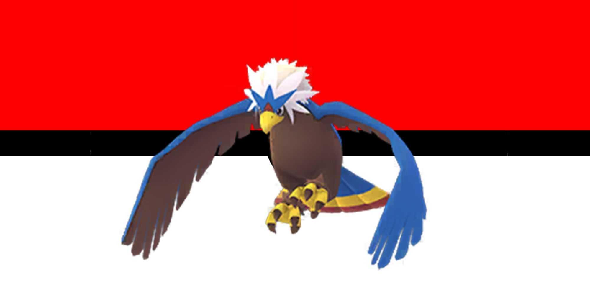 Как найти (и поймать) блестящий бравиарий в Pokémon GO
