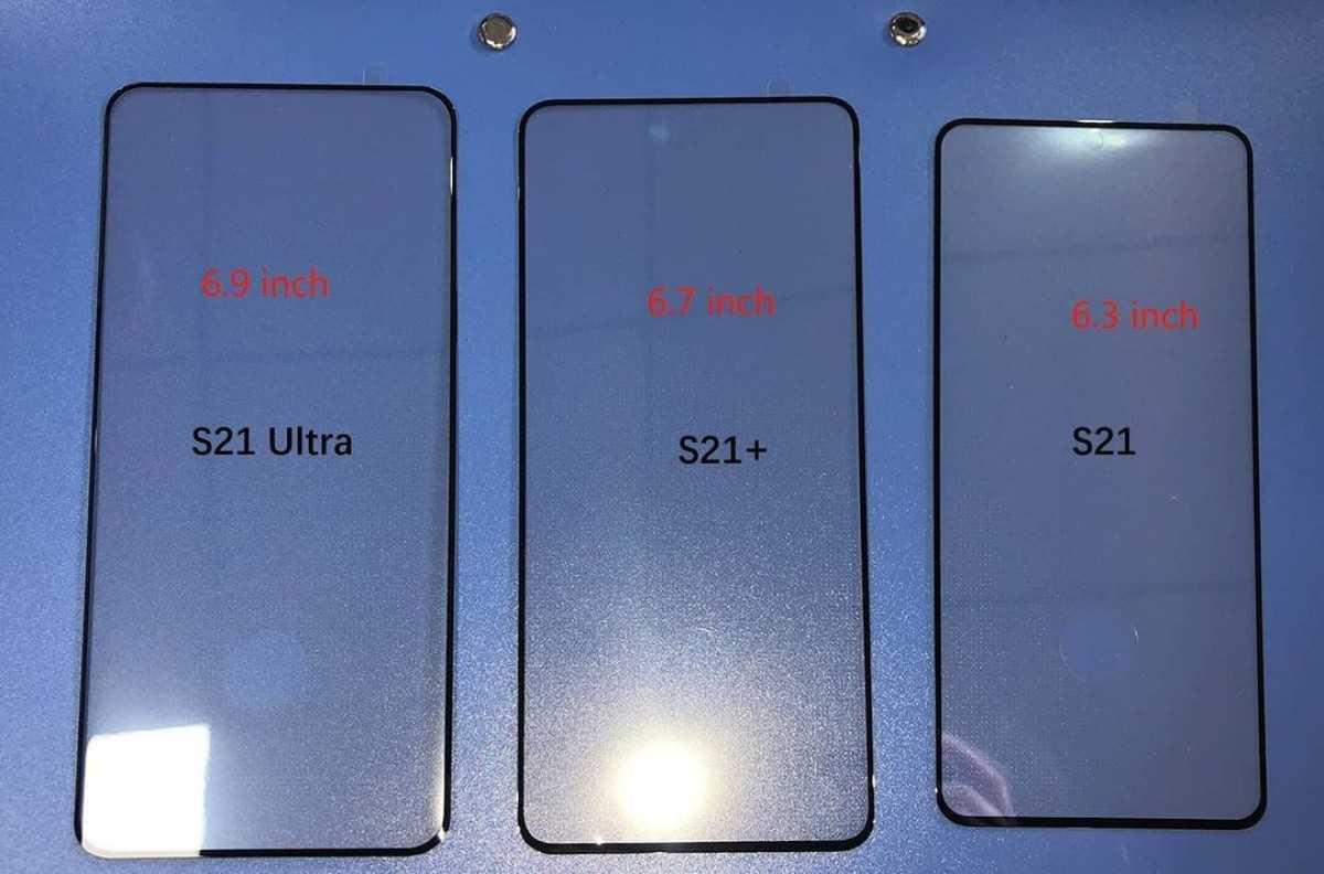 Передние панели семейства Samsung Galaxy S21 протекают, вот как они выглядят бок о бок
