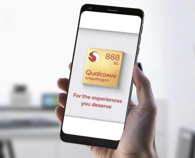 Qualcomm раскрывает результаты тестов Snapdragon 888: многообещающая производительность