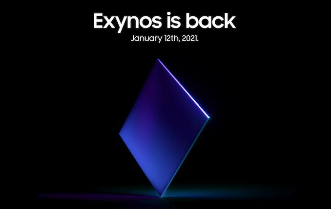 Samsung дразнит анонс CES для следующей SoC Exynos