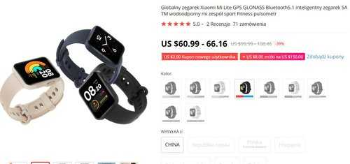 Xiaomi Mi Watch Lite в отличной акции на премьеру