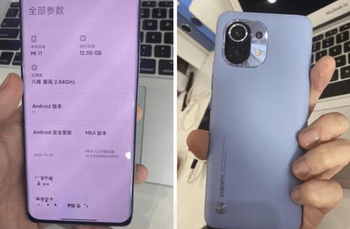 Xiaomi Mi 11 / фот. GSMarena