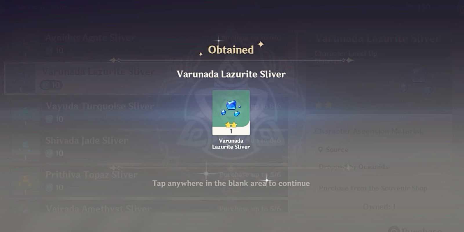 Где найти еще лазурит Варунада (и для чего он нужен)