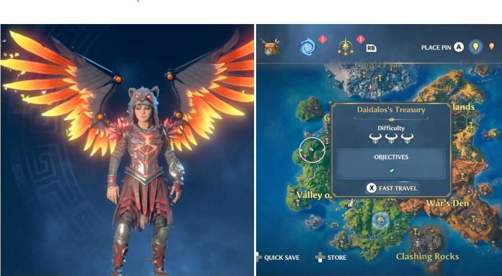 Крылья Икароса