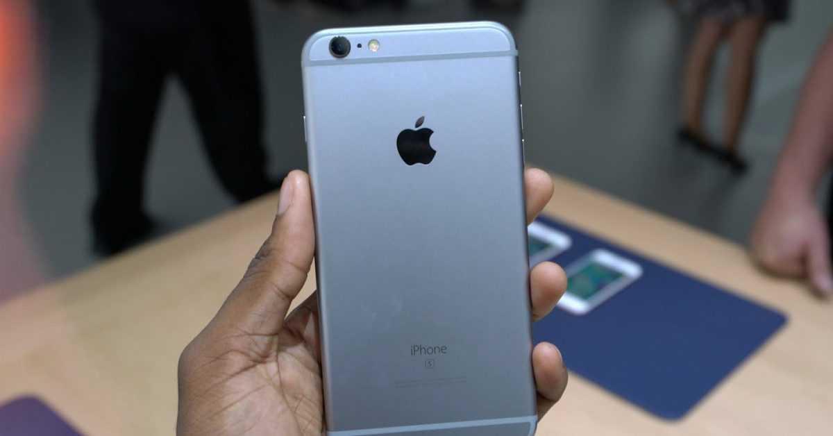 Во втором отчете говорится, что iOS 15 откажется от поддержки iPhone 6s, оригинального iPhone SE и др.