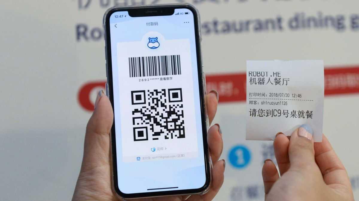 Как отсканировать QR-код на iPhone или iPad