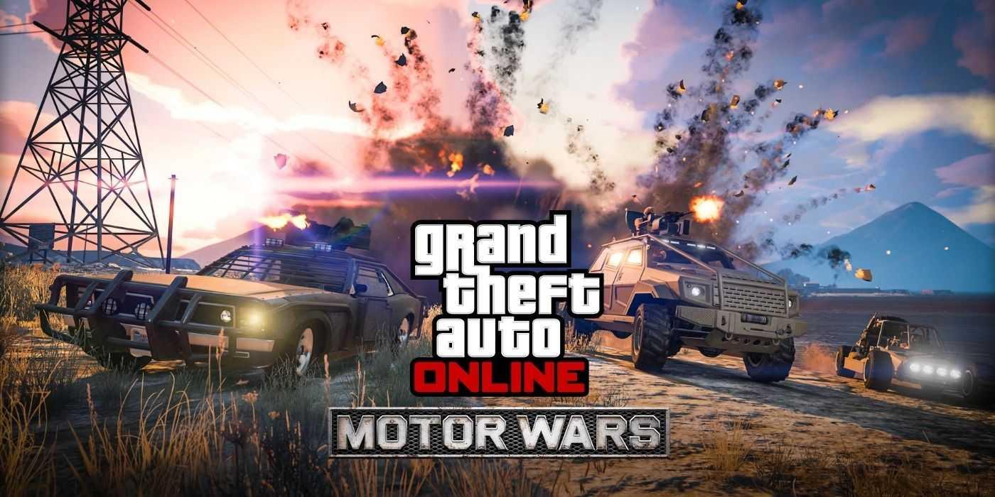 GTA Online: Как играть (и побеждать) в Motor Wars