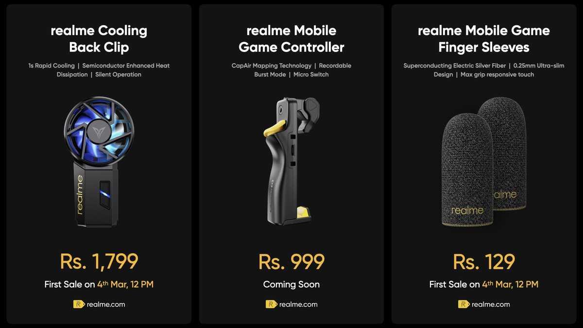 Аксессуары для мобильных игр Realme