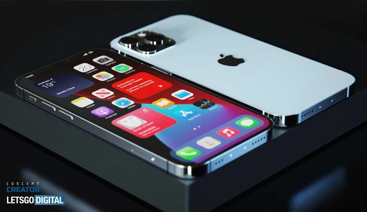 Утечка iPhone 13 только что раскрыла все основные обновления - и это большой сюрприз