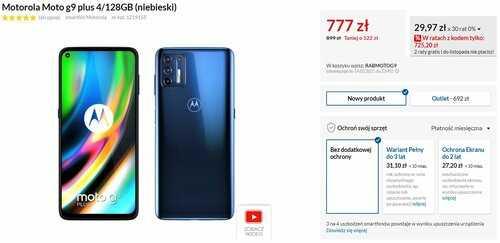 Motorola Moto G9 Plus в заманчивой АКЦИИ!