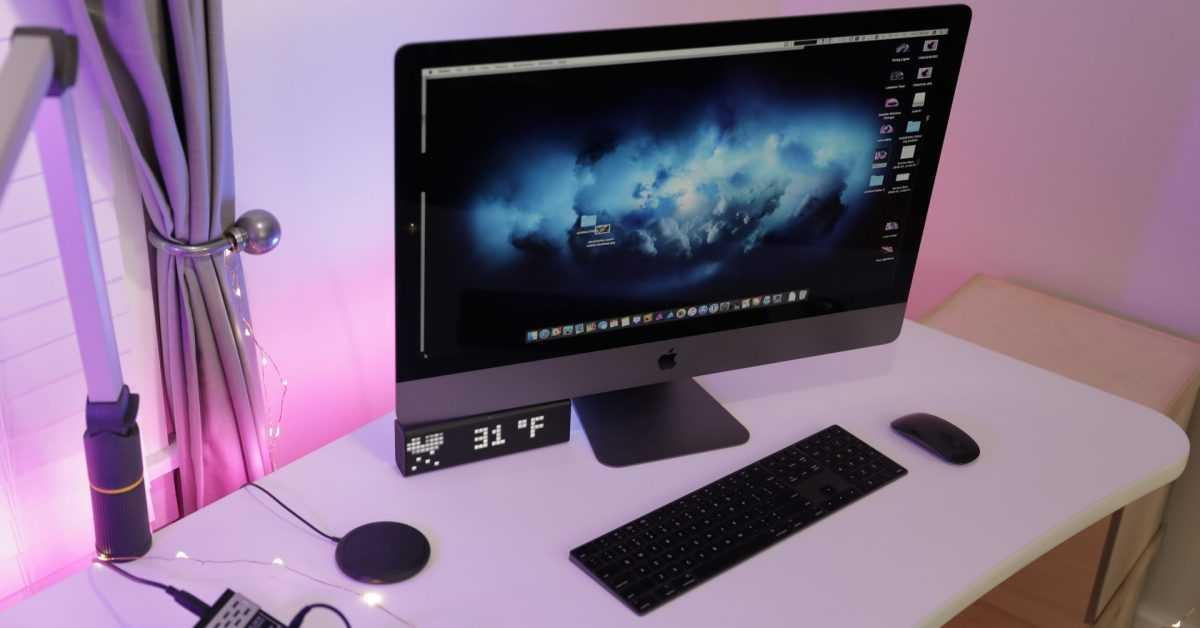 Опрос: Как вы думаете, Apple когда-нибудь выпустит еще один iMac Pro?